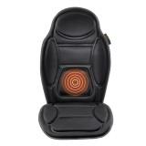 Масажираща седалка Medisana MCH