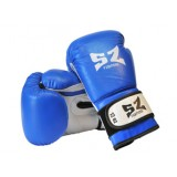 Боксови ръкавици естествена кожа синьо-бели SZ