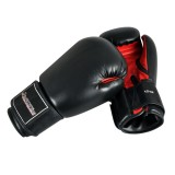 Боксови ръкавици inSPORTline Creedo