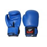Боксови ръкавици Blue Armageddon Sports