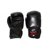 Боксови ръкавици Carbon Armageddon Sports