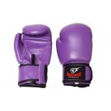Дамски боксови ръкавици Purple Armageddon Sports