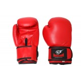 Боксови ръкавици Red Armageddon Sports