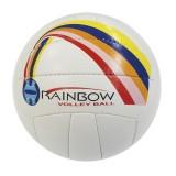 Топка за плажен волейбол Spartan Beach Super