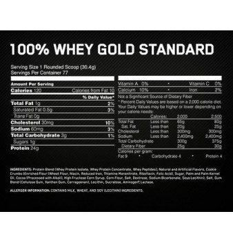 Optimum Nutrition Gold Standard Whey 4400 гр