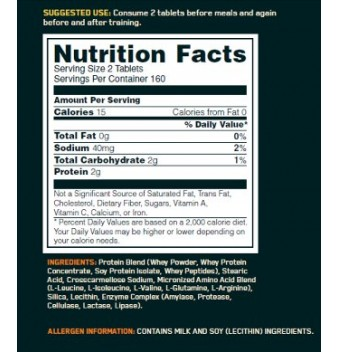 Optimum Nutrition Superior Amino 2222 320 таблетки