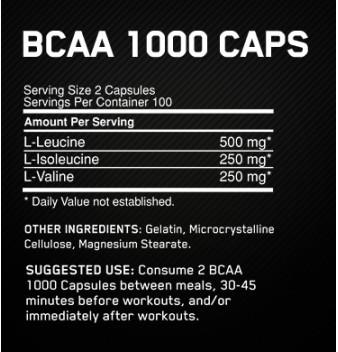 Optimum Nutrition BCAA 1000 400 капсули