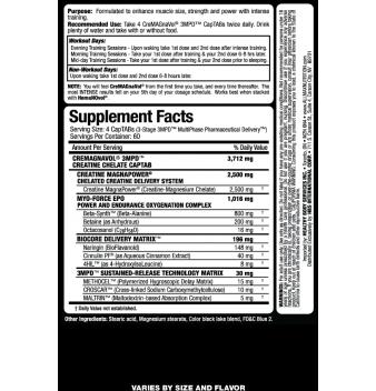 AllMax Cremagnavol 240 таблетки