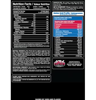 AllMax IsoFlex 2300 гр