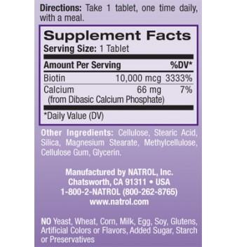 Natrol Biotin Maximum Strength 100 таблетки