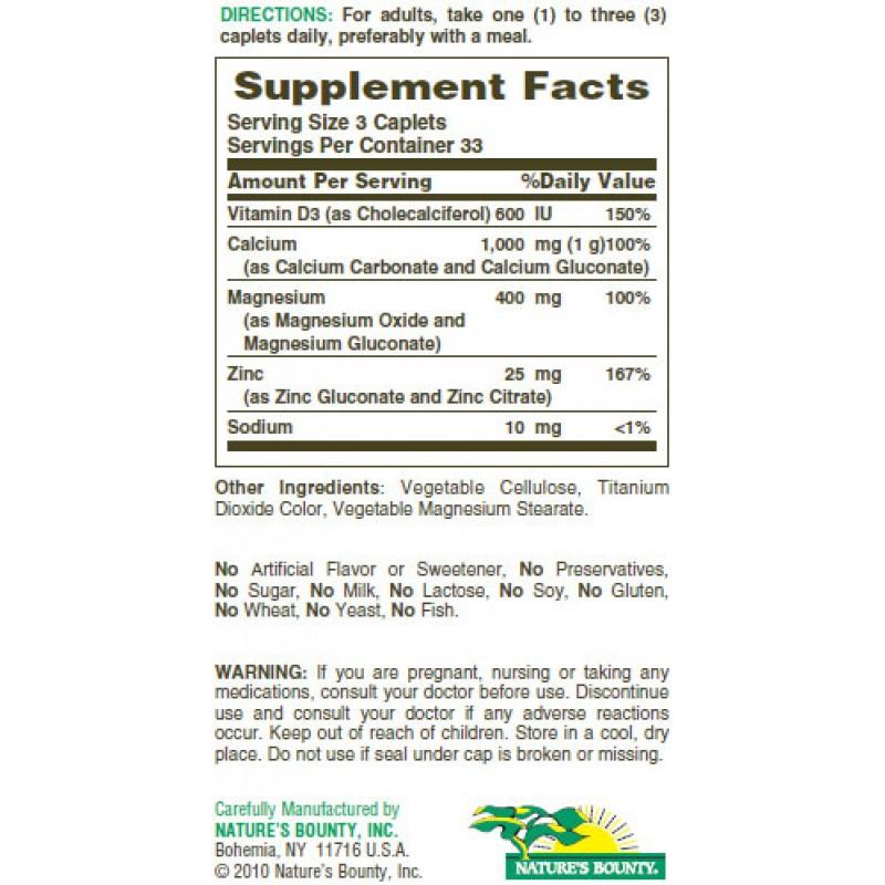 http://www.fitnessmall.bg/image/cache/data/labels/natures%20calcium%20magnesium%20zinc%20systav-800x800.jpg
