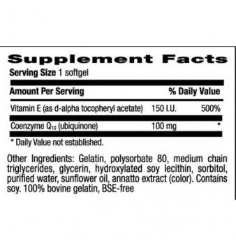 Nаturе's Воuntу СоQ-10 100 мг 45 дpaжeтa