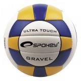 Волейболна топка SPOKEY Gravel